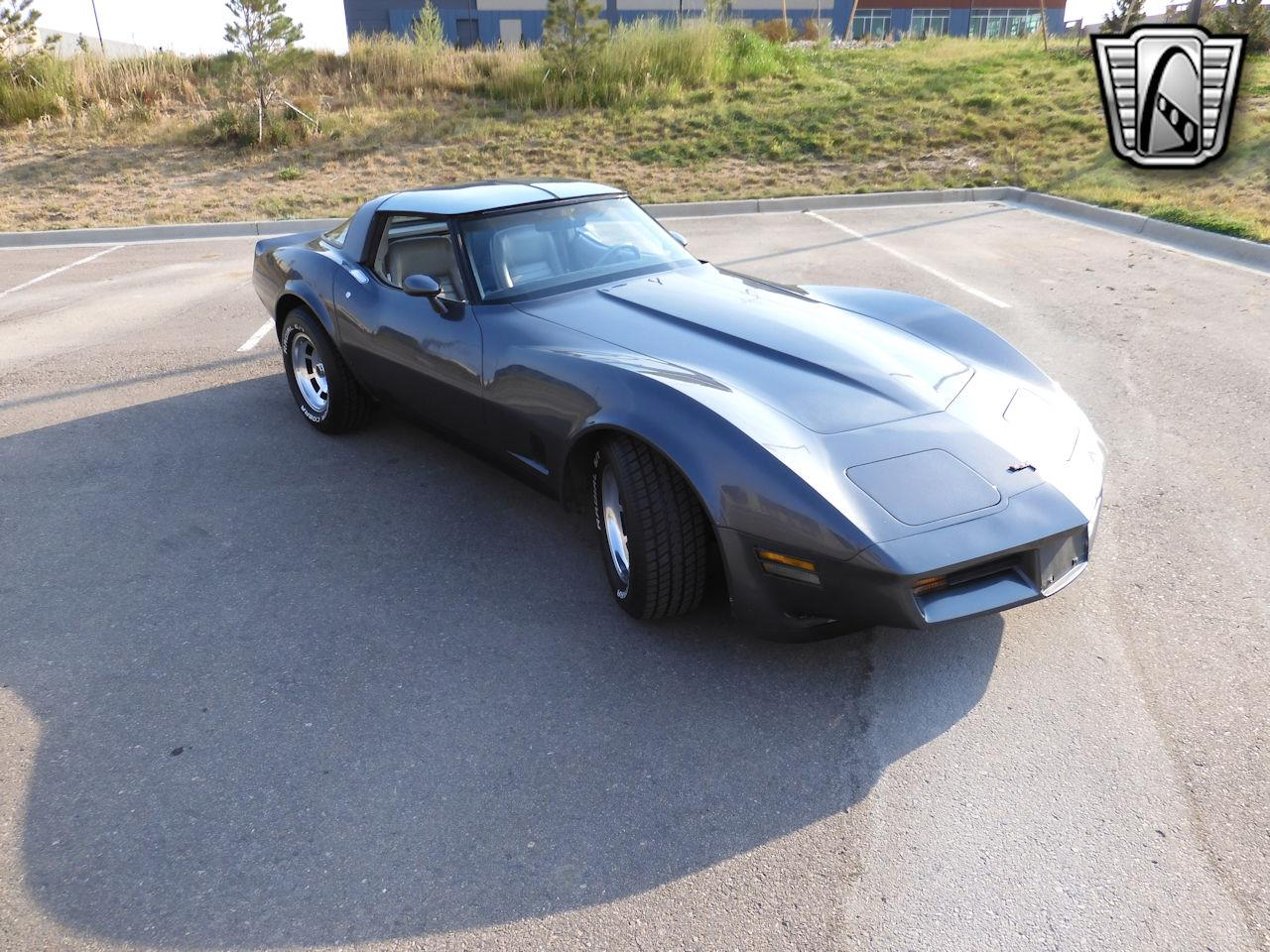 1981 Chevrolet Corvette (CC-1411469) for sale in O'Fallon, Illinois