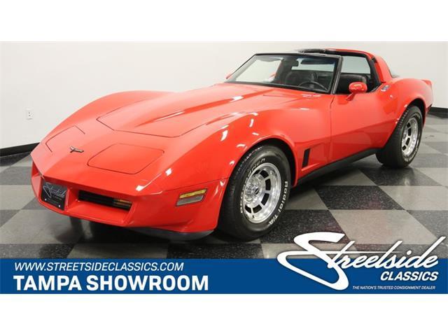 1981 Chevrolet Corvette