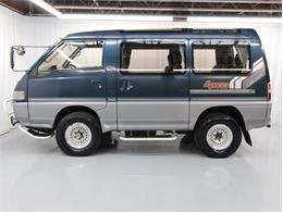1990 Mitsubishi Delica (CC-1417467) for sale in Christiansburg, Virginia
