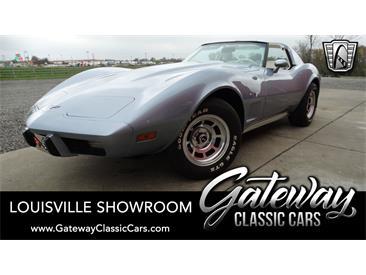 1977 Chevrolet Corvette (CC-1417594) for sale in O'Fallon, Illinois