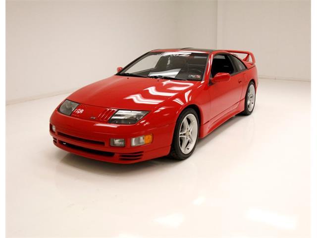 1995 Nissan 300ZX (CC-1419034) for sale in Morgantown, Pennsylvania