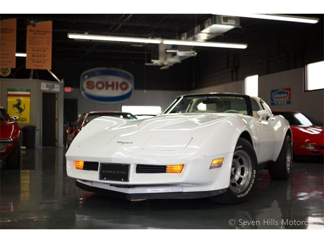 1980 Chevrolet Corvette (CC-1421947) for sale in Cincinnati, Ohio
