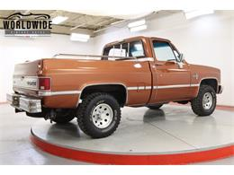 1986 Chevrolet Silverado (CC-1422239) for sale in Denver , Colorado