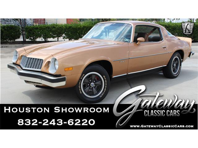 1975 Chevrolet Camaro