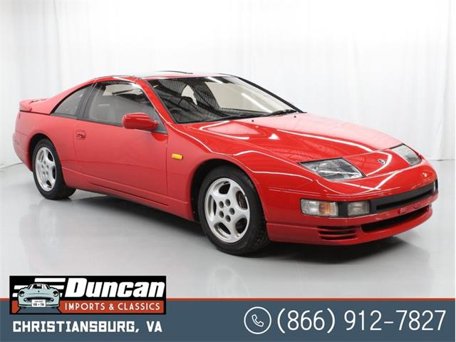 1992 Nissan 280ZX (CC-1424140) for sale in Christiansburg, Virginia