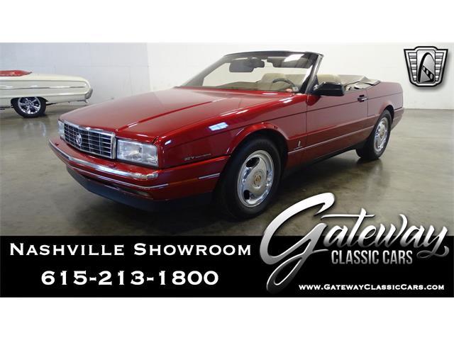 1993 Cadillac Allante (CC-1425289) for sale in O'Fallon, Illinois