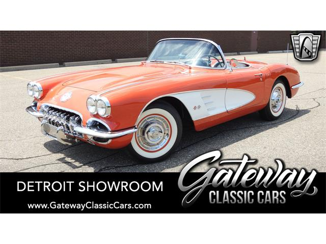 1958 Chevrolet Corvette (CC-1425383) for sale in O'Fallon, Illinois