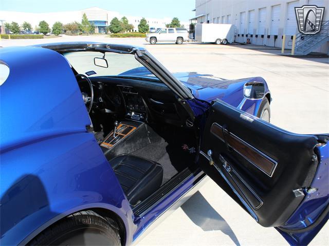 1972 Chevrolet Corvette (CC-1425410) for sale in O'Fallon, Illinois