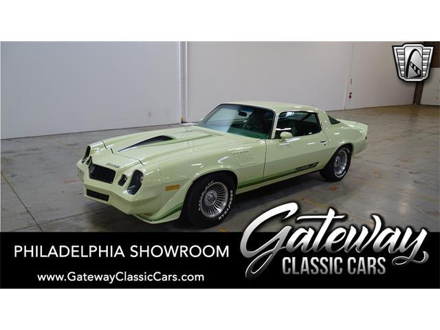 1979 Chevrolet Camaro (CC-1425436) for sale in O'Fallon, Illinois