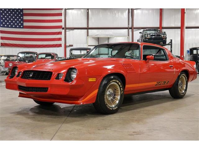 1979 Chevrolet Camaro (CC-1425802) for sale in Kentwood, Michigan