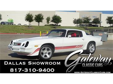 1981 Chevrolet Camaro (CC-1426104) for sale in O'Fallon, Illinois