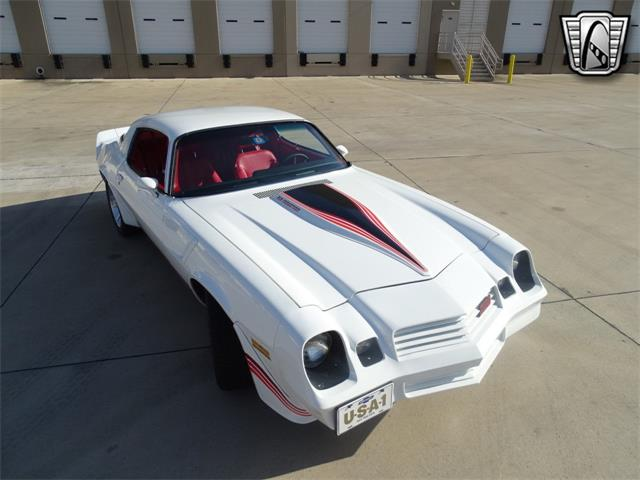 1981 Chevrolet Camaro (CC-1426104) for sale in O'Fallon, Illinois