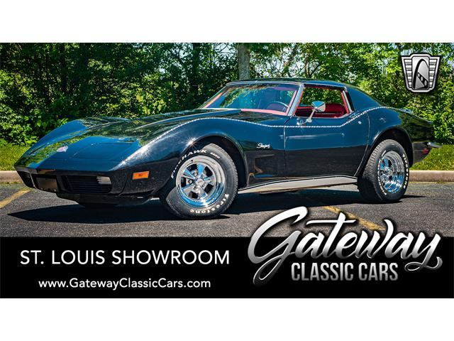 1973 Chevrolet Corvette (CC-1426804) for sale in O'Fallon, Illinois