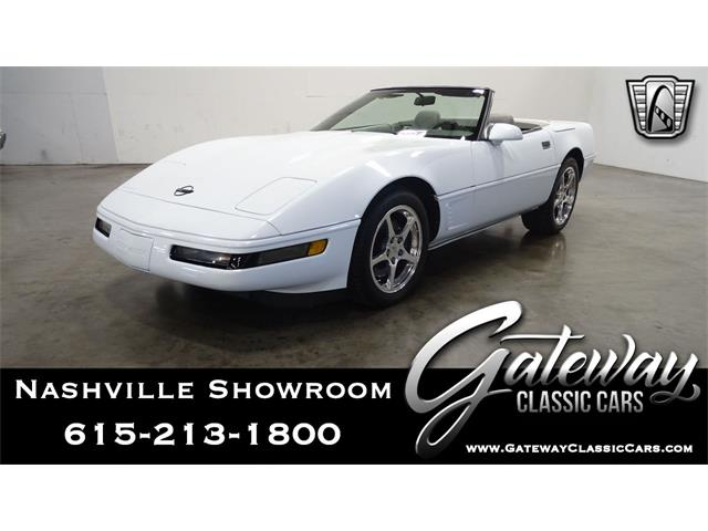 1996 Chevrolet Corvette (CC-1427261) for sale in O'Fallon, Illinois