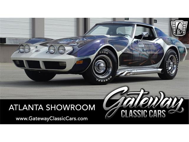 1974 Chevrolet Corvette (CC-1427409) for sale in O'Fallon, Illinois
