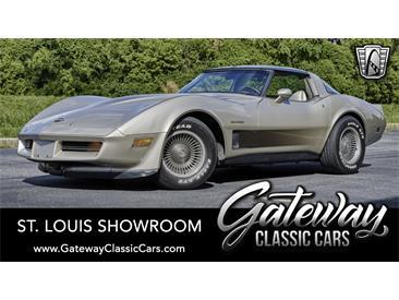 1982 Chevrolet Corvette (CC-1428909) for sale in O'Fallon, Illinois