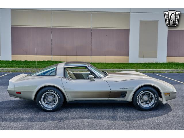 1982 Chevrolet Corvette (CC-1428909) for sale in O'Fallon, Illinois
