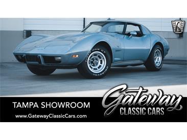 1977 Chevrolet Corvette (CC-1428946) for sale in O'Fallon, Illinois
