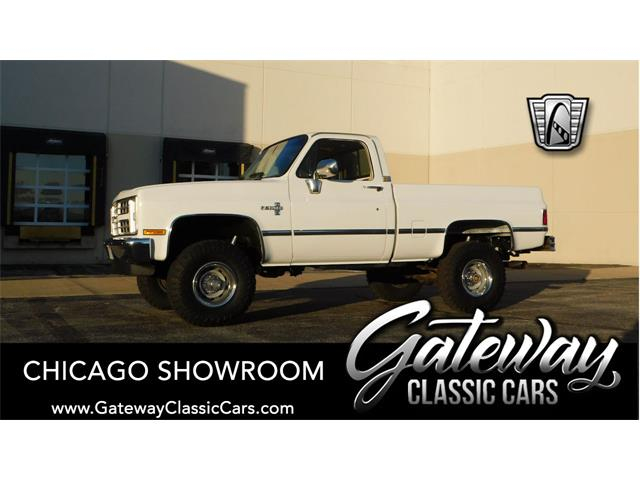 1987 Chevrolet Pickup (CC-1429207) for sale in O'Fallon, Illinois