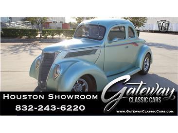 1937 Ford Coupe (CC-1429315) for sale in O'Fallon, Illinois