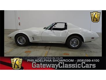 1974 Chevrolet Corvette (CC-1429353) for sale in O'Fallon, Illinois