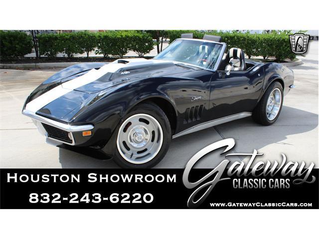 1969 Chevrolet Corvette (CC-1431734) for sale in O'Fallon, Illinois