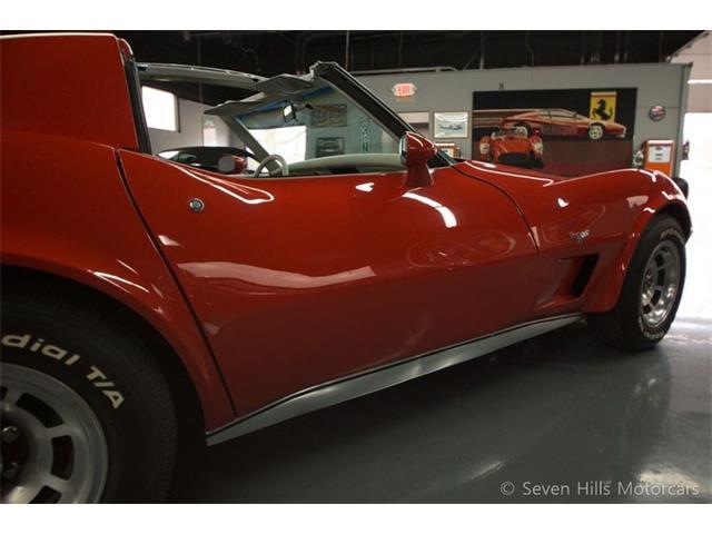 1977 Chevrolet Corvette (CC-1432231) for sale in Cincinnati, Ohio
