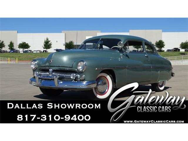 1949 Mercury Coupe (CC-1433601) for sale in O'Fallon, Illinois