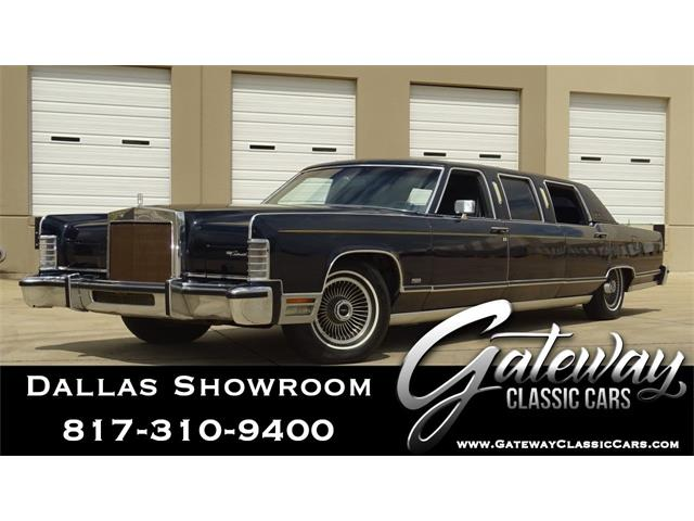 1979 Lincoln Continental (CC-1433625) for sale in O'Fallon, Illinois