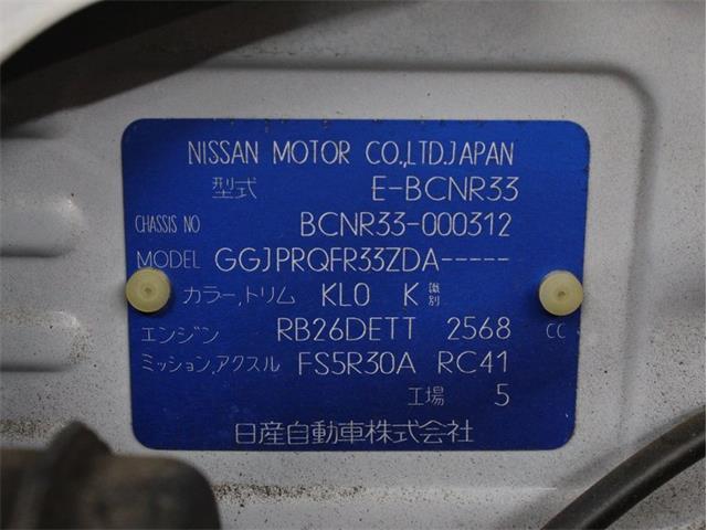 1995 Nissan Skyline (CC-1433883) for sale in Christiansburg, Virginia