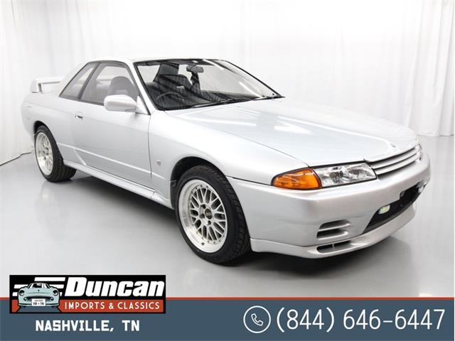 1994 Nissan Skyline (CC-1433890) for sale in Christiansburg, Virginia