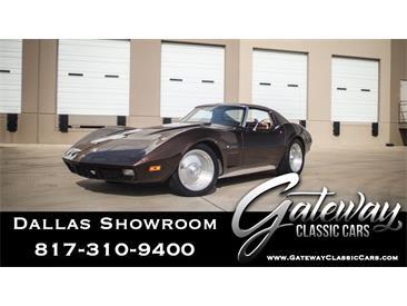 1974 Chevrolet Corvette (CC-1433913) for sale in O'Fallon, Illinois