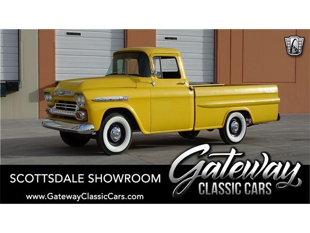 1959 Chevrolet Apache (CC-1434630) for sale in O'Fallon, Illinois