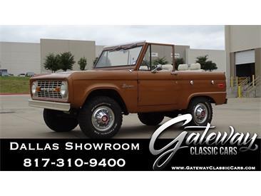 1973 Ford Bronco (CC-1434818) for sale in O'Fallon, Illinois