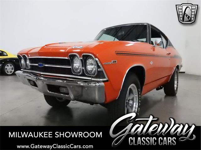 1969 Chevrolet Chevelle (CC-1435031) for sale in O'Fallon, Illinois