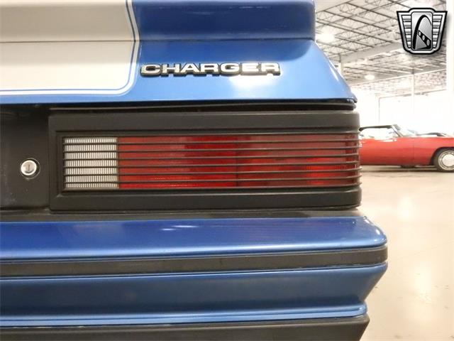 1986 Dodge Charger (CC-1435412) for sale in O'Fallon, Illinois