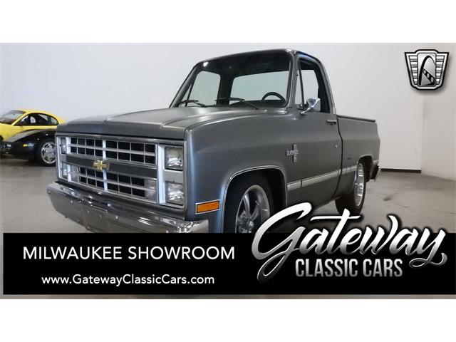 1987 Chevrolet Silverado (CC-1435432) for sale in O'Fallon, Illinois