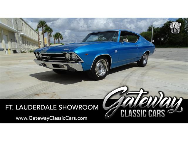 1969 Chevrolet Chevelle (CC-1435555) for sale in O'Fallon, Illinois