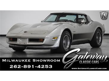 1982 Chevrolet Corvette (CC-1435621) for sale in O'Fallon, Illinois