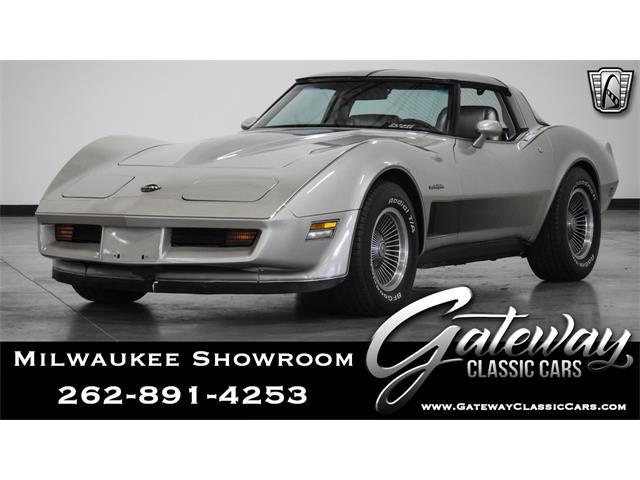 1982 Chevrolet Corvette (CC-1435621) for sale in O'Fallon, Illinois