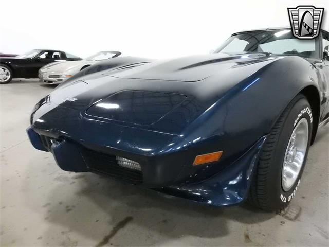 1977 Chevrolet Corvette (CC-1435755) for sale in O'Fallon, Illinois