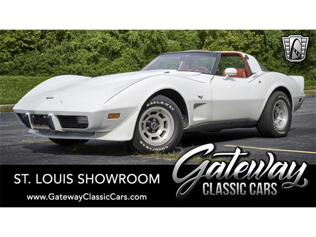 1979 Chevrolet Corvette (CC-1436029) for sale in O'Fallon, Illinois