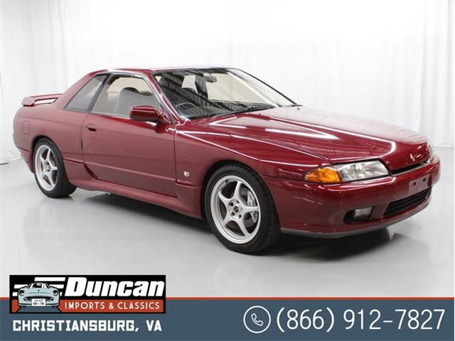 1992 Nissan Skyline (CC-1436118) for sale in Christiansburg, Virginia