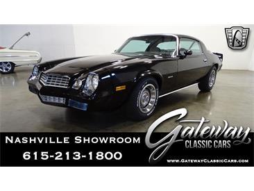 1979 Chevrolet Camaro (CC-1436648) for sale in O'Fallon, Illinois