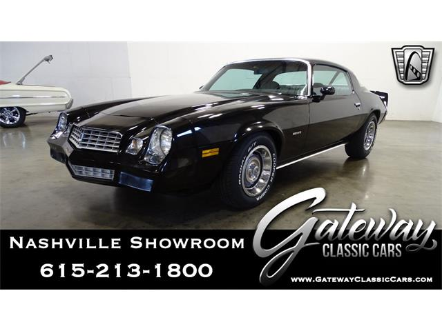 1979 Chevrolet Camaro (CC-1436648) for sale in O'Fallon, Illinois