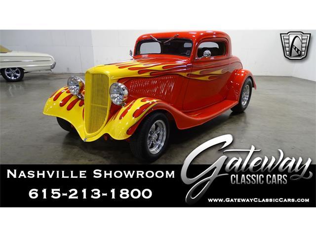 1933 Ford Coupe (CC-1437004) for sale in O'Fallon, Illinois