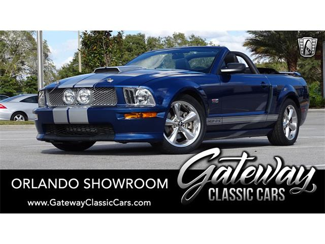 2008 Ford Mustang (CC-1437340) for sale in O'Fallon, Illinois