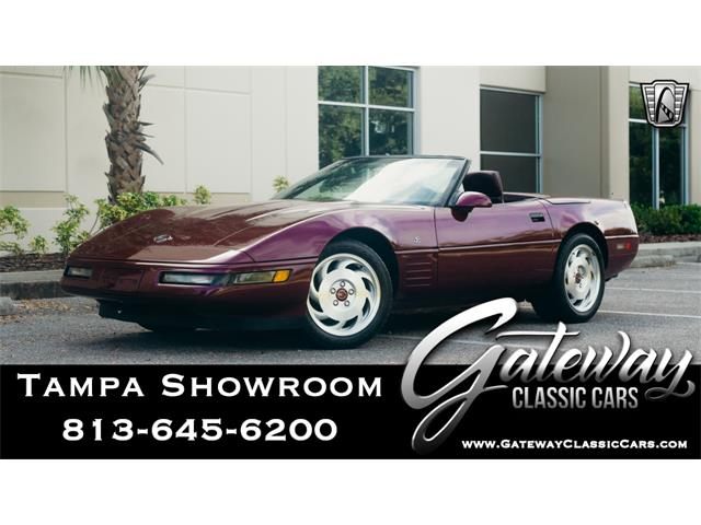 1993 Chevrolet Corvette (CC-1437349) for sale in O'Fallon, Illinois