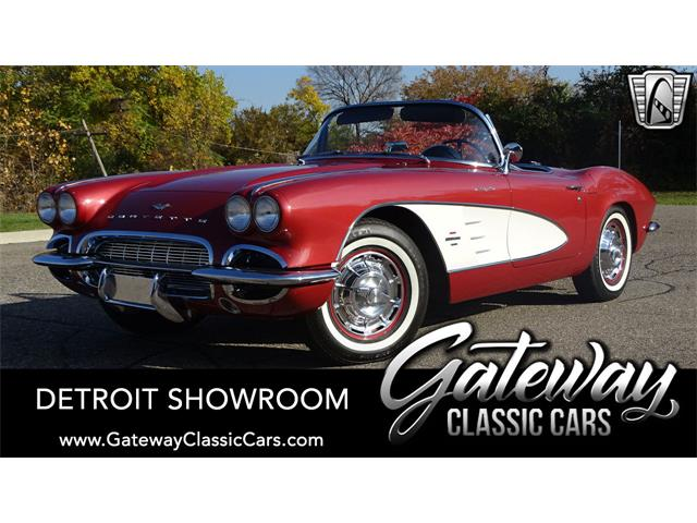 1961 Chevrolet Corvette (CC-1437408) for sale in O'Fallon, Illinois