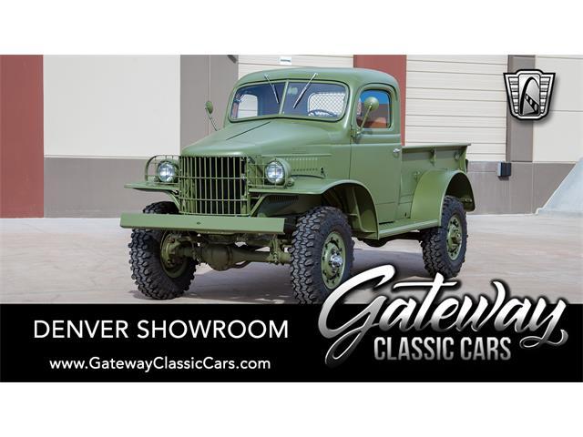1941 Dodge Pickup (CC-1437737) for sale in O'Fallon, Illinois